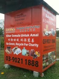 Donate Furniture Free Pick Up The Charm Of Pj